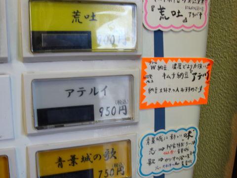 20081217_柳家0001.JPG