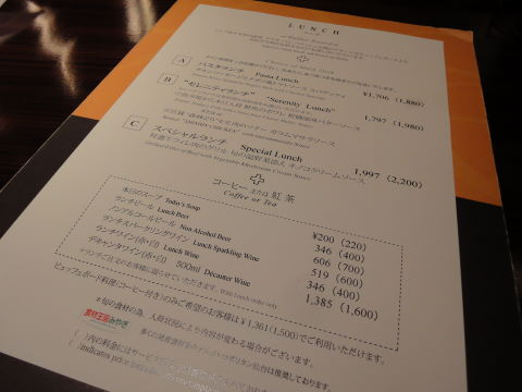 2010-12-25_セレニティ0003.JPG