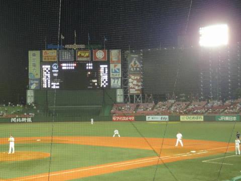 20100622_西武戦0004.JPG