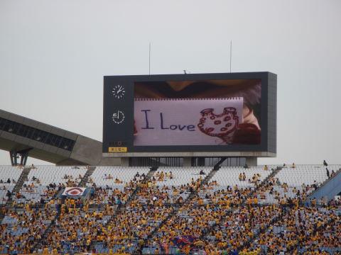 20090505_福岡戦0007.JPG