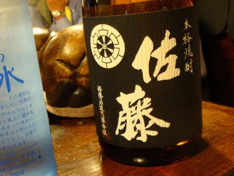 20090629_阿古0008.JPG