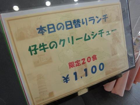 20100328_彪夢0002.JPG