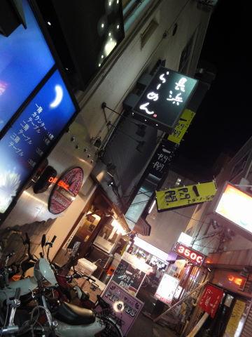 20100910_一閃閣0004.JPG