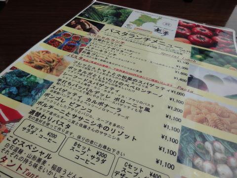 20100328_彪夢0003.JPG