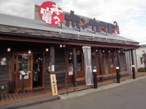 2010-12-11_本竈20001.JPG