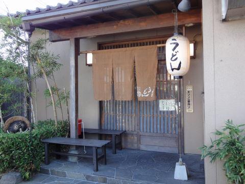 2010-11-21_まるさん0001.JPG