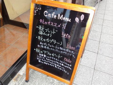 20091018_ryuban0001.JPG
