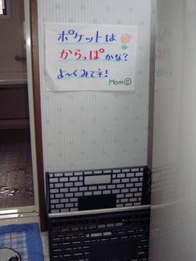 SANY0163.JPG