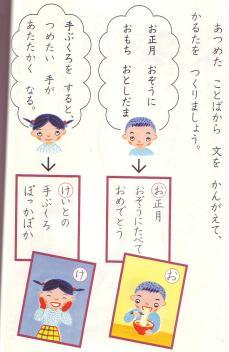 教科書2.JPG