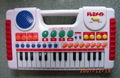 おもちゃキーボード.jpg