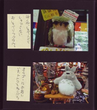アルバム4.JPG
