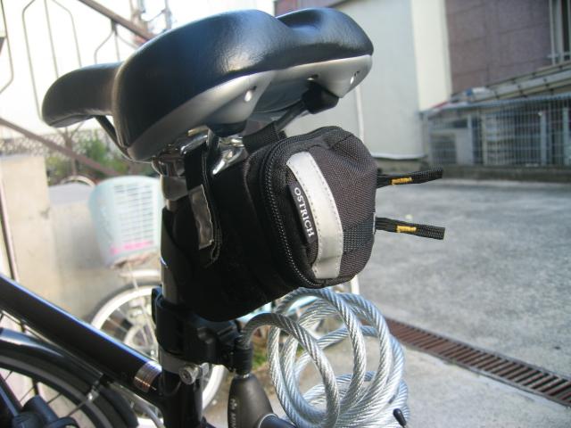 携行品 | ある自転車乗りの一日 ...