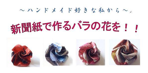 すべての折り紙 折り紙で作るコースター : http://image.space.rakuten.co.jp/lg01/14 ...