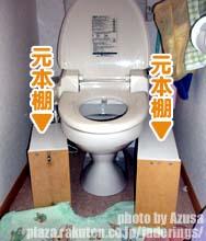 只今我が家のトイレこんな感じ