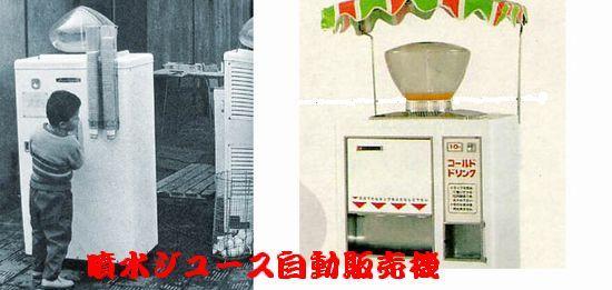 ★昭和40年代を思い出そう★Part2 [転載禁止]©2ch.netYouTube動画>56本 dailymotion>1本 ->画像>15枚