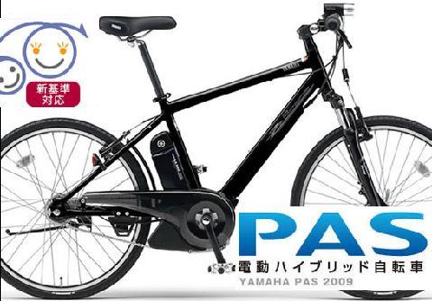 自転車の 自転車 口コミ ランキング : した「電動ハイブリッド自転車 ...