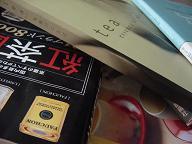 teabook