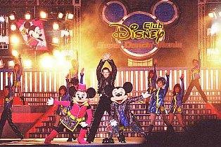 CLUB DISNEY Super Dancin' Mani...