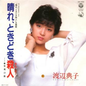 http://image.space.rakuten.co.jp/lg01/16/0000446516/13/imgfcf63ee0zik8zj.jpeg
