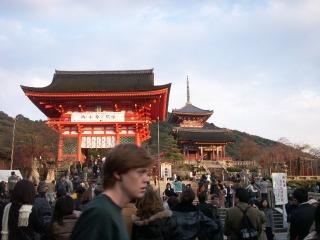 2008年11月29日京都 030.jpg