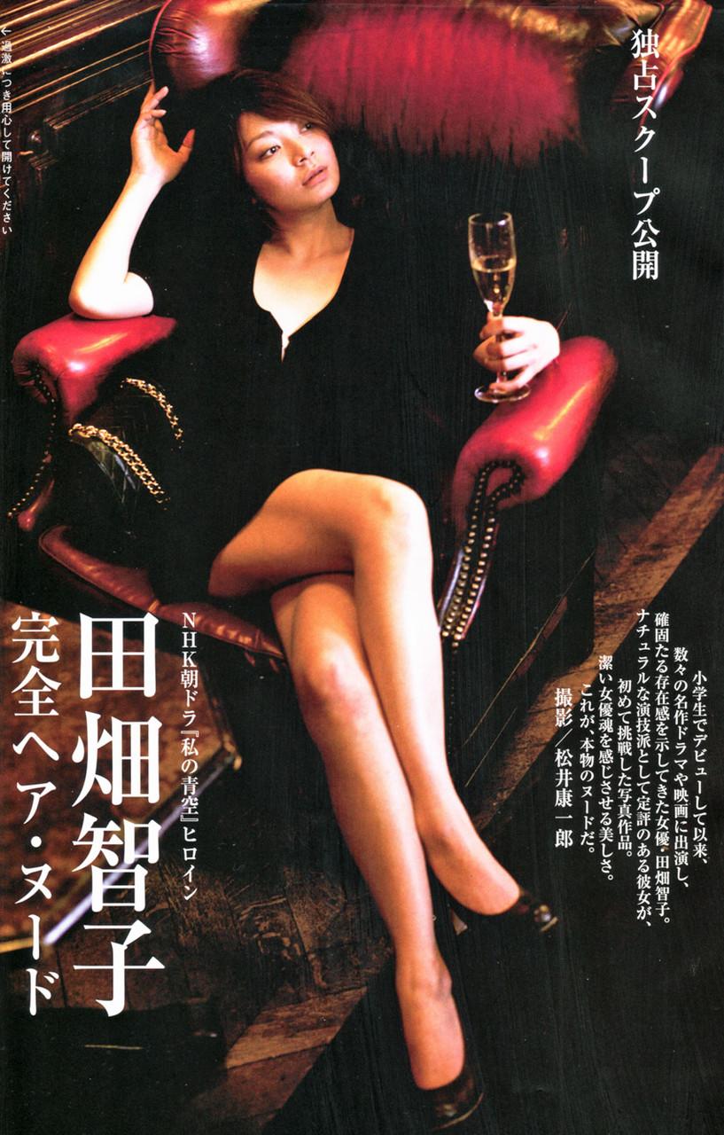田畑智子の画像 p1_14