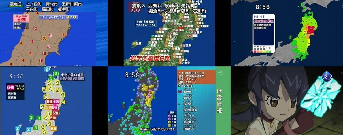 岩手地震しゅごキャラ.jpg