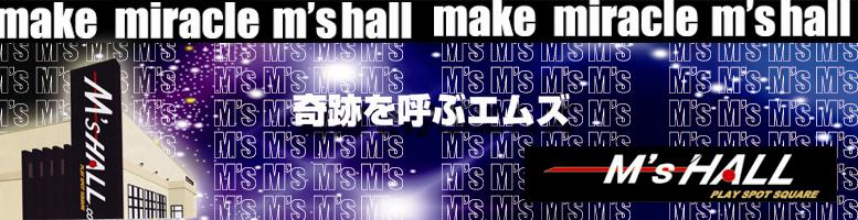 mhp2.jpg