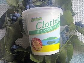 クロテッドクリーム