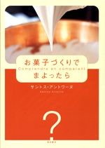 chef_book.jpg