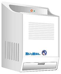 京都新聞記事0908