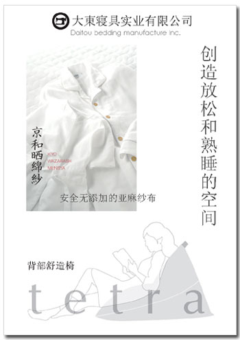 shanghai_expo