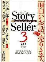 storyseller