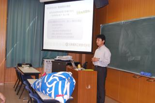龍谷大学起業論2