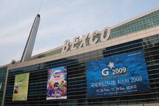 釜山 BEXCO
