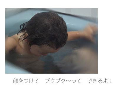 CIMG7516.jpg