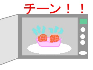 無題-24bitカラー-02.jpg