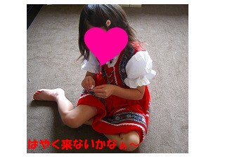 CIMG6071.jpg