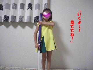 CIMG7888.jpg