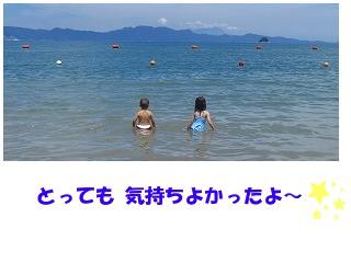 CIMG6480.jpg