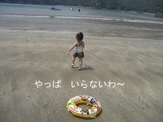 2009_0802_111204-CIMG7297.jpg