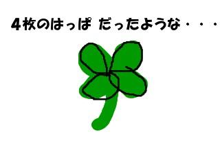 無題-24bitカラー-03.jpg