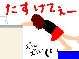 無題-24bitカラー-01.jpg