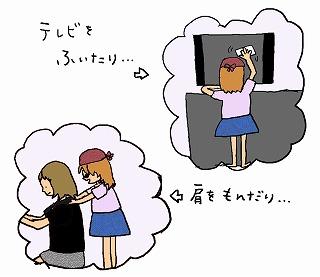 シンデレラ2.jpg