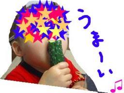CIMG6182.jpg