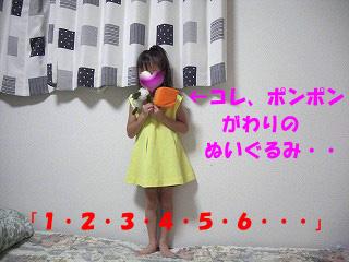 CIM7900.jpg