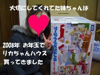 CIMG4875.jpg