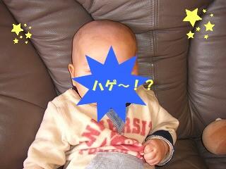 CIMG0401.jpg