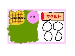 弁当2.jpg