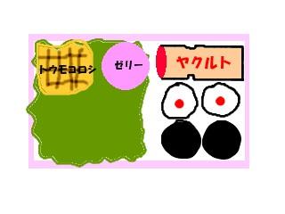 弁当3.jpg