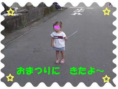 CIMG7390.jpg